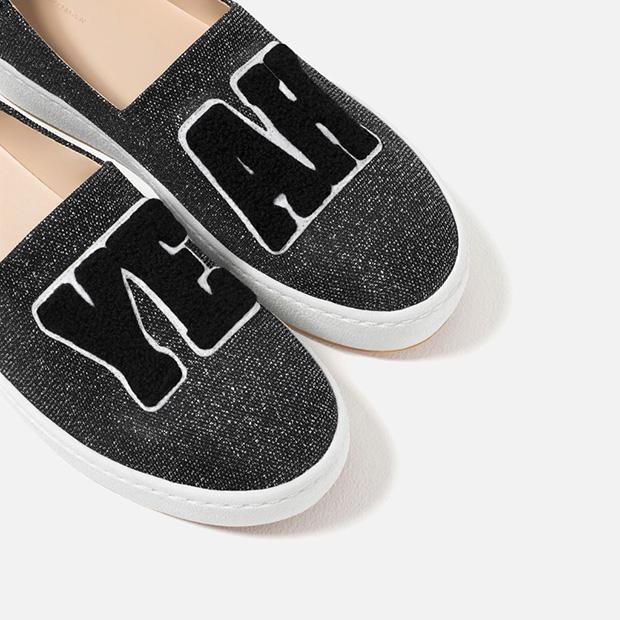 astro-slipper